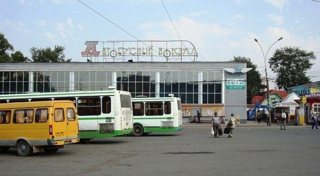 Вологда автовокзал