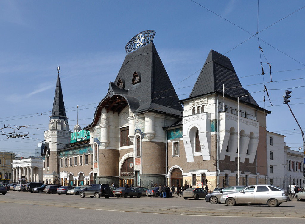 Москва - Ярославский вокзал
