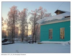 Бирюзовый дом1