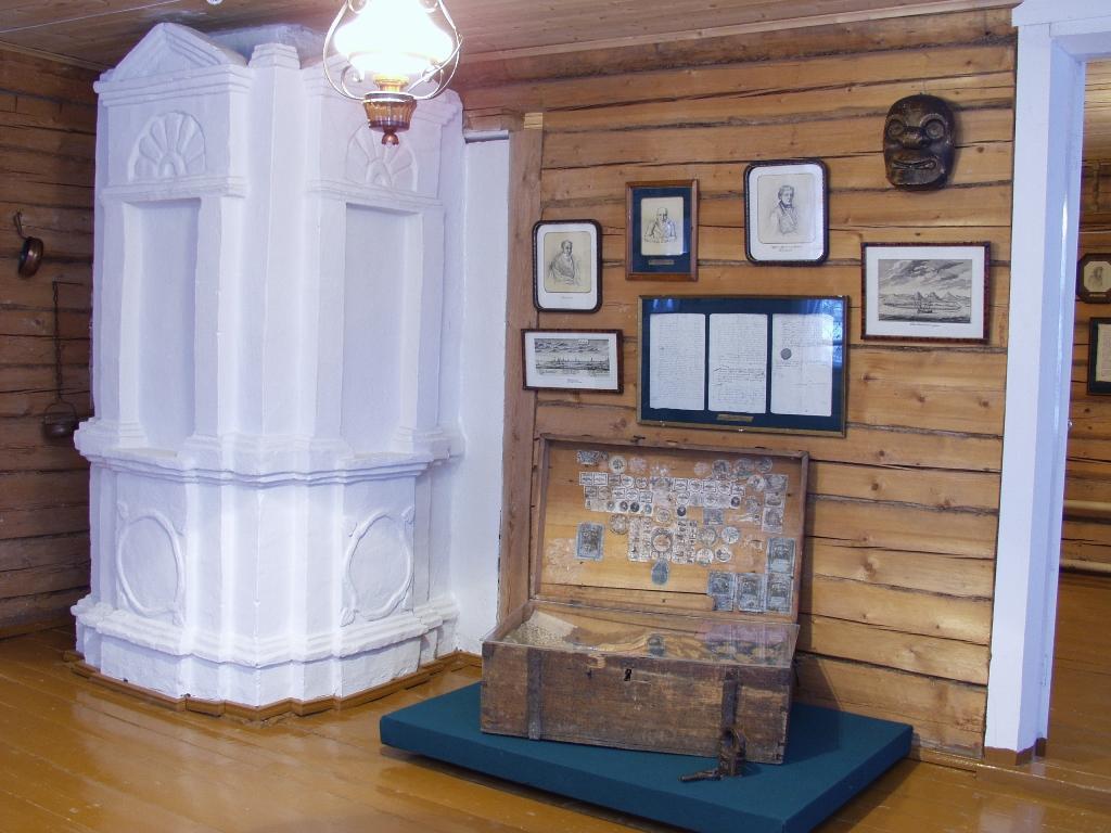 музей кускова