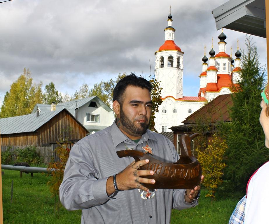 кашайя