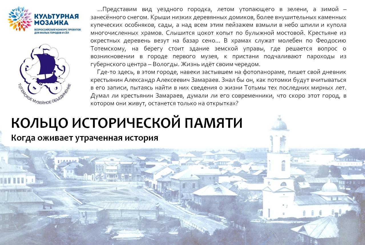 Грант тимченко-1