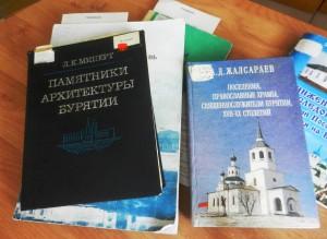 Изучение книг по теме в Национальной библиотеке республики Бурятия