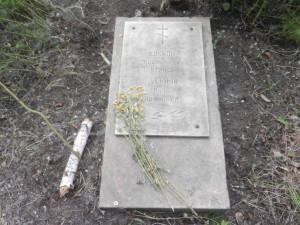 Могила Кусковых на иркутском кладбище