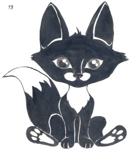 черная лиса 1