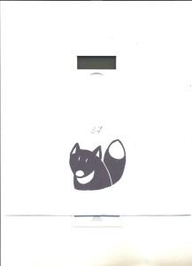 черная лиса 4