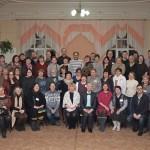 Участники конференции на открытии