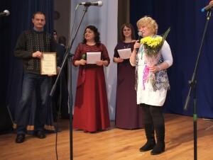 Награды вручены Тамаре Даниловой и Алексею Тищенко