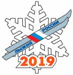 logo-lr2019