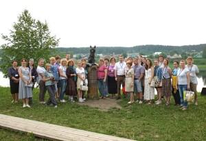 Участники конференции на экскурсии